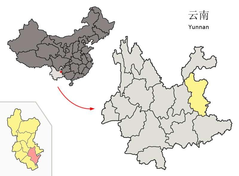 C742f07631 56833 location of luoping within yunnan china 01